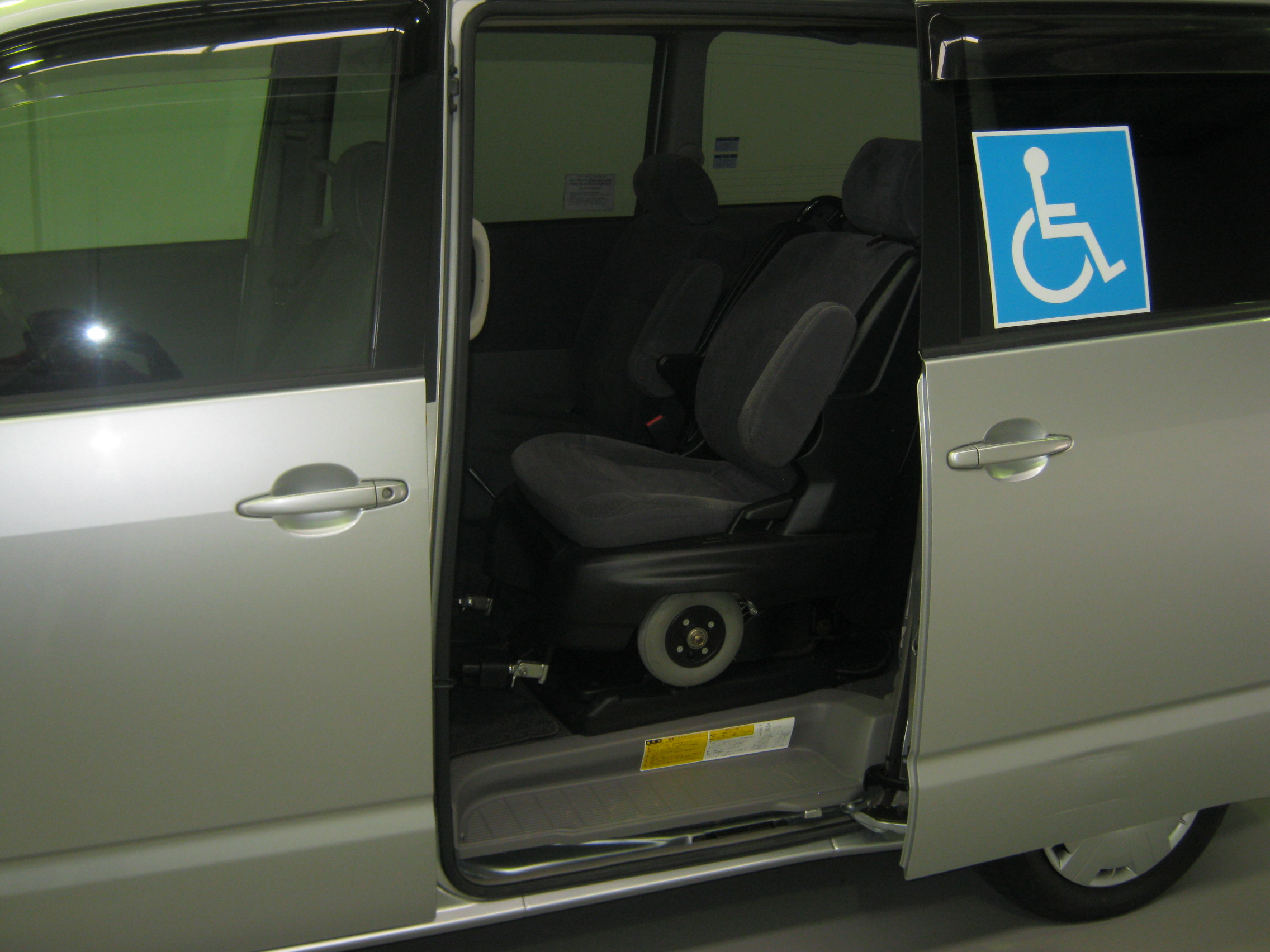 Wheelchair Vehicles Brisbane 187 Toyota Noah